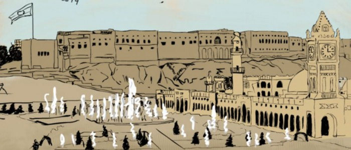 Arbil-animated-by-raafed-jarah