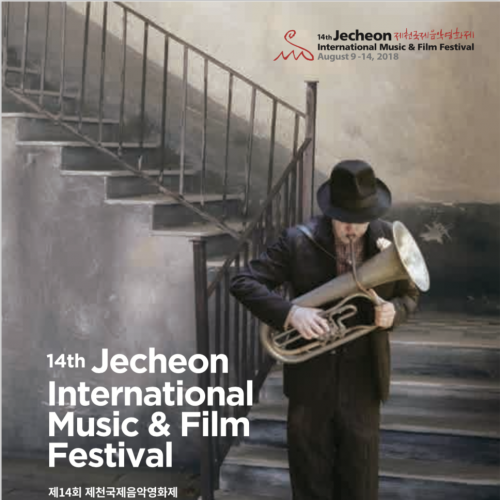 14th Jecheon International Music & Film Festival, Seoul South Korea,  August 2018